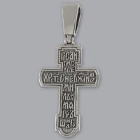 Серебряный Крест 925 пробы арт. 336кр