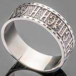 Кольцо серебряное 925 пробы арт. 449к