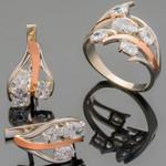 Серебряный набор с золотыми вставками арт. 372г