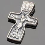 Серебряный Крест 925 пробы арт. 322кр