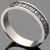 Кольцо серебряное 925 пробы арт. 481к