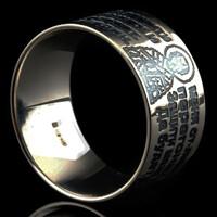 Серебряное обручальное кольцо арт. 10/54к