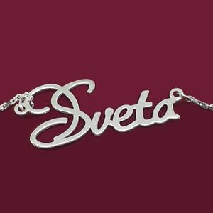 Серебряное колье с именем Sveta