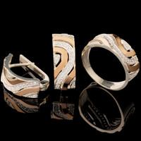 Серебряное кольцо 925 пробы с золотом арт. 581к