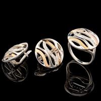 Серебряные серьги 925 пробы с золотом арт. 496с