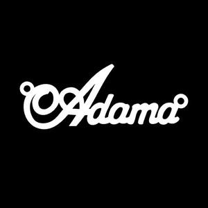 Серебряное колье с именем Adama