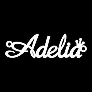 Серебряное колье с именем Adelia
