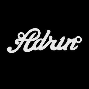 Серебряное колье с именем Adrin