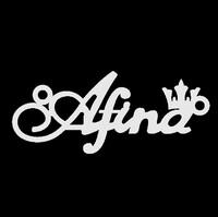 Серебряное колье с именем Afina