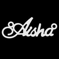 Серебряное колье с именем Aisha