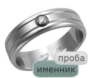 Маркировка бриллиантов в ювелирных изделиях
